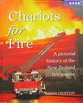 Chariots for fire